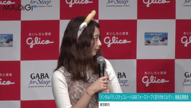 宇垣美里 GABA 新商品発表会 4