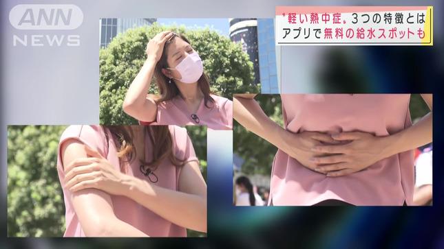 桝田沙也香 スーパーJチャンネル4