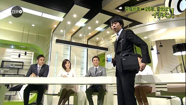 鈴江奈々 NEWS ZERO キャプチャー画像 20
