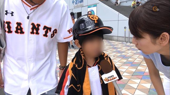 加藤多佳子 GIANTSプレ&ポストゲームショー 4