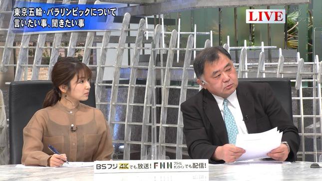 長野美郷 プライムニュース 11