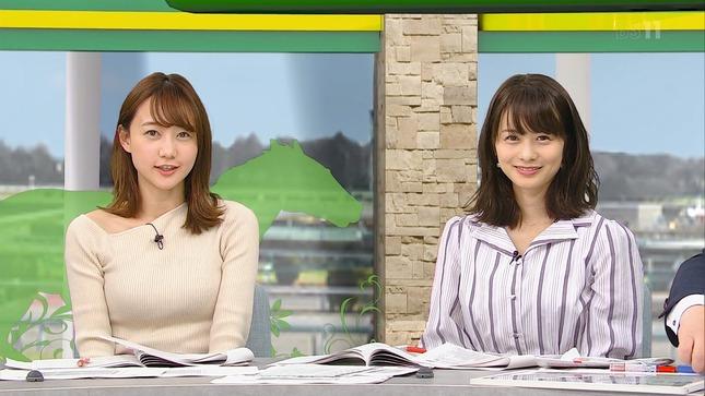 高田秋 高見侑里 BSイレブン競馬中継 5