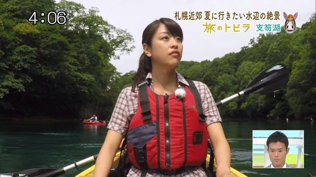 村雨美紀 どさんこワイド 7