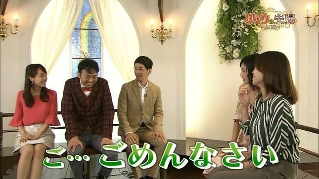 片山千恵子 リソウの夫婦~入門編~ NHKニュース 8