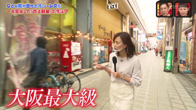 斎藤真美 過ぎるTV 3