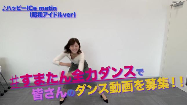 中村秀香 虎谷温子 武田訓佳 諸國沙代子 全力ダンス 4
