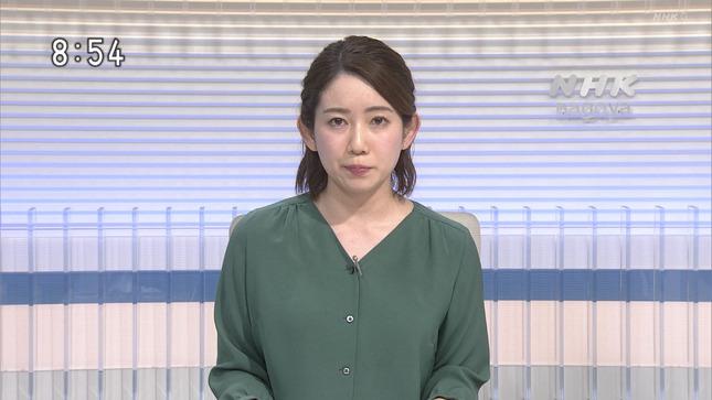橋詰彩季 列島ニュース おはよう東海 Uta-Tube 5