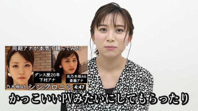 山本雪乃アナ、試してみた!! 2