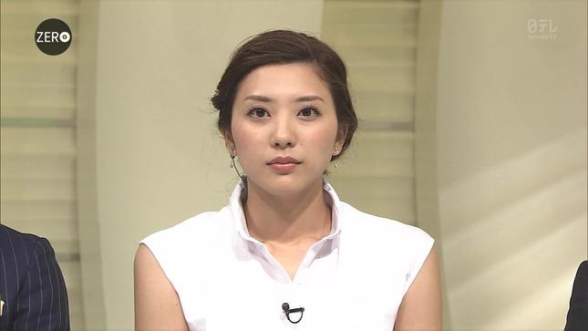 山岸舞彩 NewsZero 10