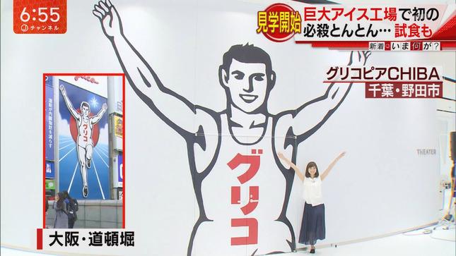 久冨慶子 おかずのクッキング スーパーJチャンネル 3