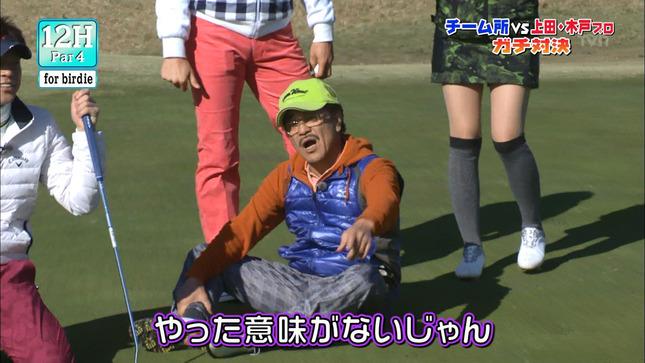 繁田美貴 所さんの楽しいゴルフ 04