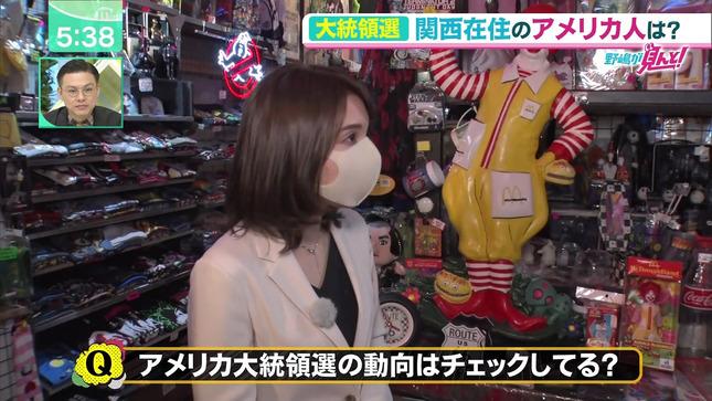 野嶋紗己子 ちちんぷいぷい 8