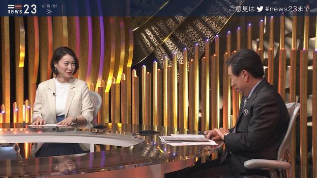 小川彩佳 news23 14