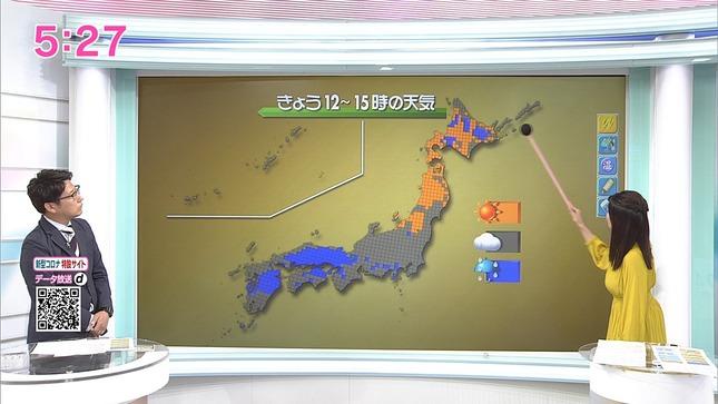 山神明理 おはよう日本 1