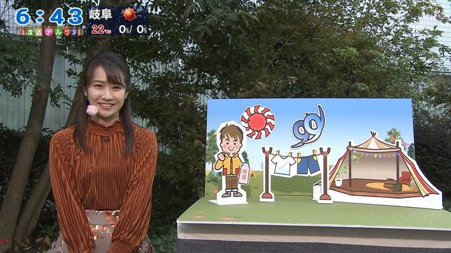 島津咲苗 デルサタ メ~テレNEWS 22