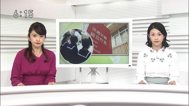 森花子 茨城ニュースいば6 奥貫仁美 齊藤済美 5