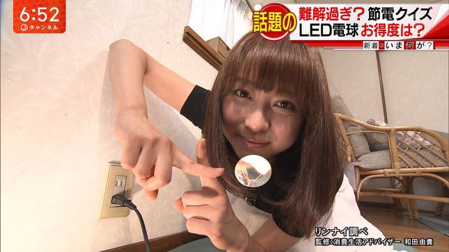 久冨慶子 おかずのクッキング スーパーJチャンネル 19