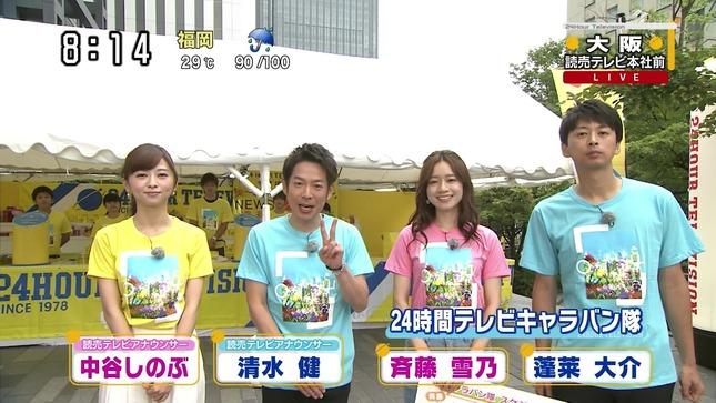 中谷しのぶ 24時間テレビ 6