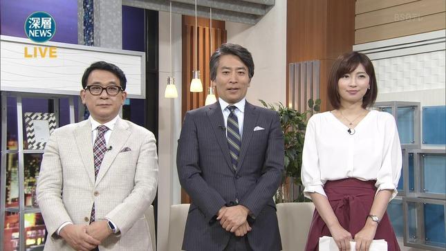 畑下由佳 スッキリ!! 深層NEWS 2