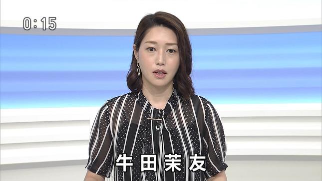 牛田茉友 NHKニュース ニュースほっと関西 3