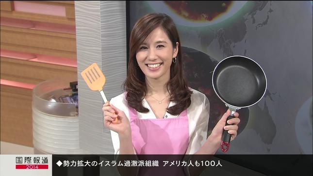 黒木奈々 国際報道2014 04