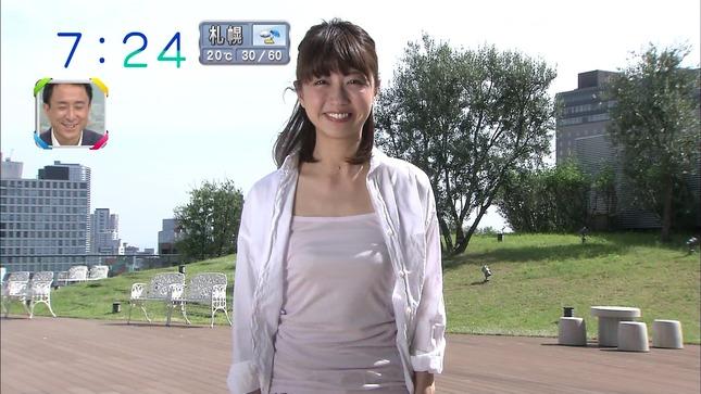 小塚舞子 おはよう朝日です 03