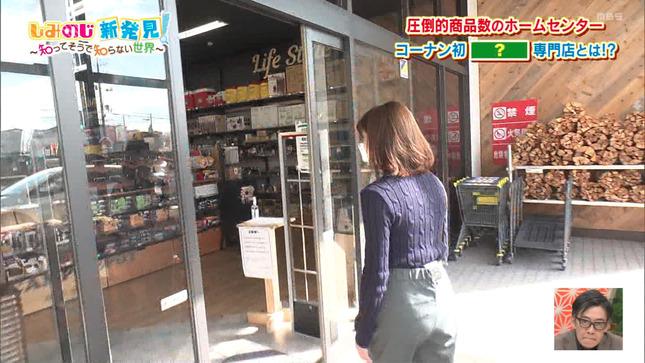 清水麻椰 ちちんぷいぷい 14