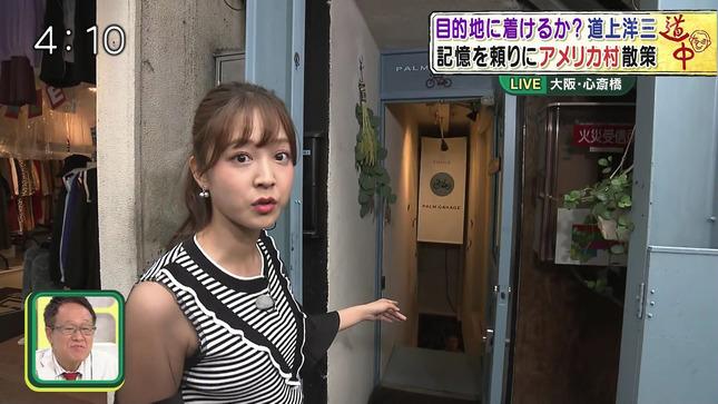 津田理帆 キャスト 9