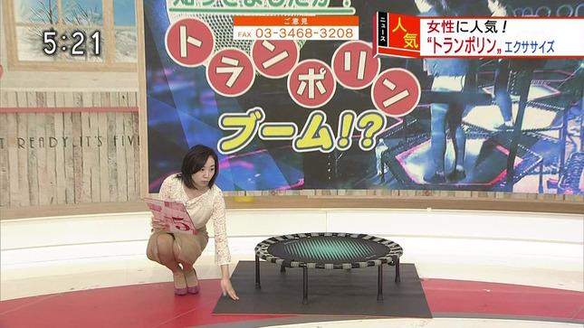 寺門亜衣子 ニュースシブ5時 8