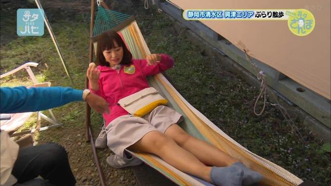 宮崎玲衣 サタハピぷらす 11