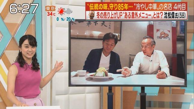 池谷麻依 週刊ニュースリーダー お願い!ランキング 5