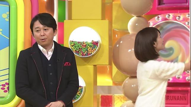中島芽生 NewsEvery ヒルナンデス! 01