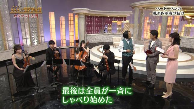 石橋亜紗 らららクラシック 9