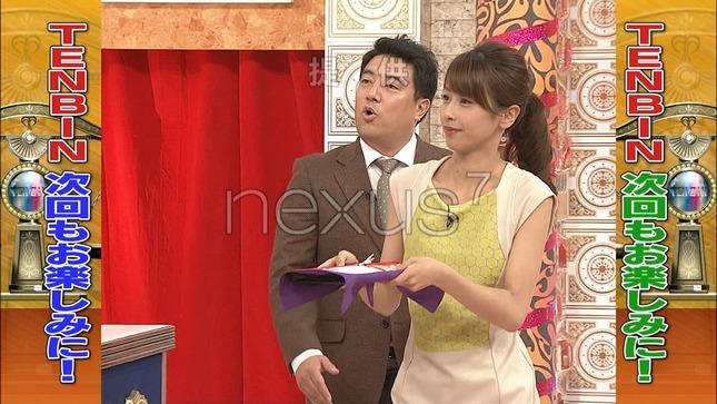 加藤綾子 なんでも比べるバラエティTENBIN 10