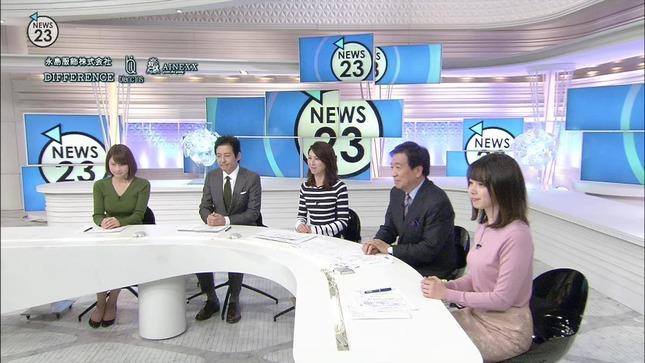 宇内梨沙 News23 皆川玲奈 13