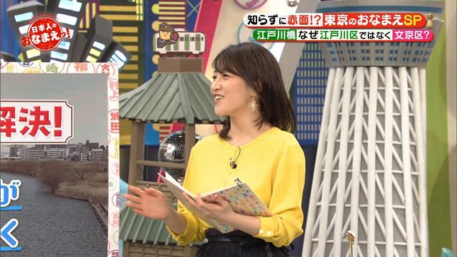 赤木野々花 日本人のおなまえっ! うたコン NHKニュース7 4
