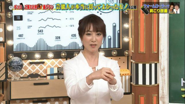 川田裕美 なかい君の学スイッチ 7