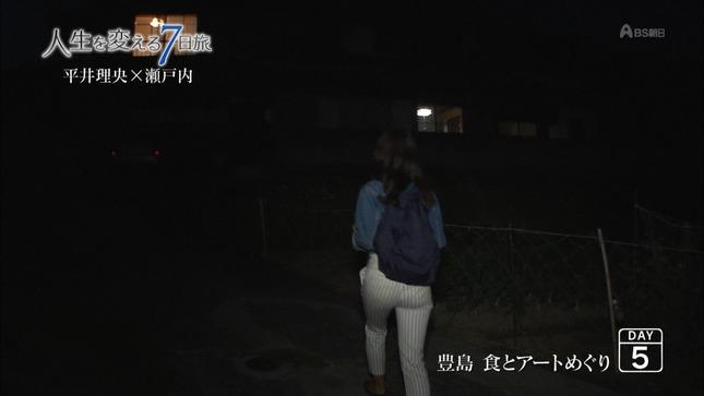 平井理央 人生を変える7日旅 13