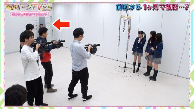相内優香 ワールドビジネスサテライト 電脳トークTV 7