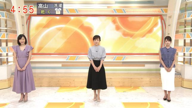 久冨慶子 グッド!モーニング 2