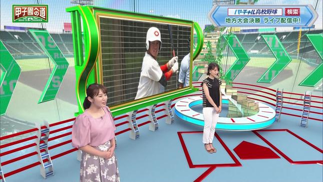 鷲尾千尋 甲子園への道 高校野球中継 4
