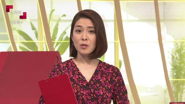鎌倉千秋 クローズアップ現代+ 16
