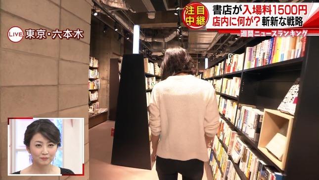 森葉子 報道ステーション スーパーJチャンネル 10