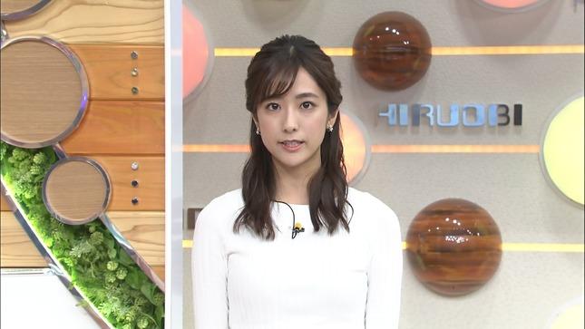 田村真子 JNNニュース TBSニュース  ひるおび! ゴゴスマ 6