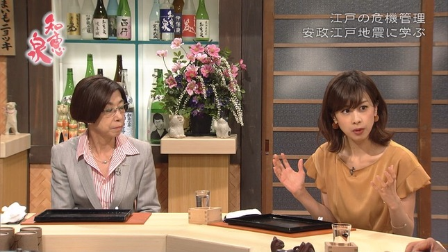 加藤綾子 知恵泉 これで見納め!安室奈美恵引退SP 1