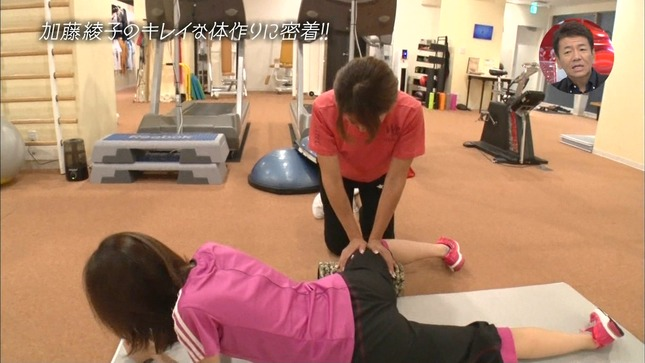 加藤綾子 おしゃれイズム 12
