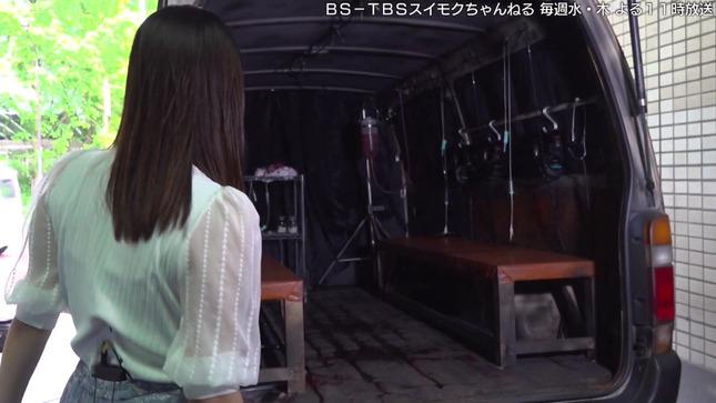 山本里菜 スイモクチャンネル 11