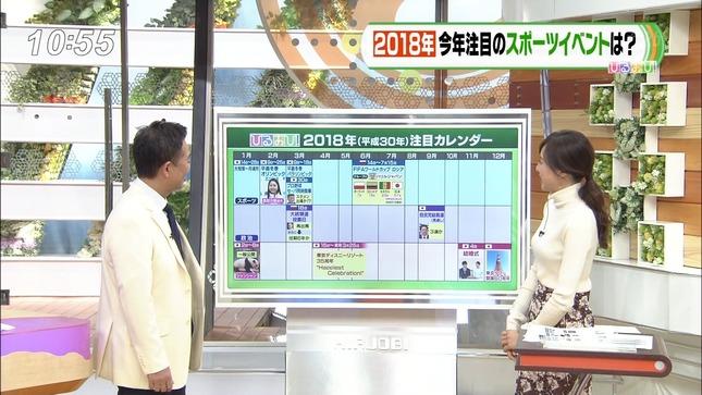 笹川友里 ひるおび! ドリーム東西ネタ合戦 3
