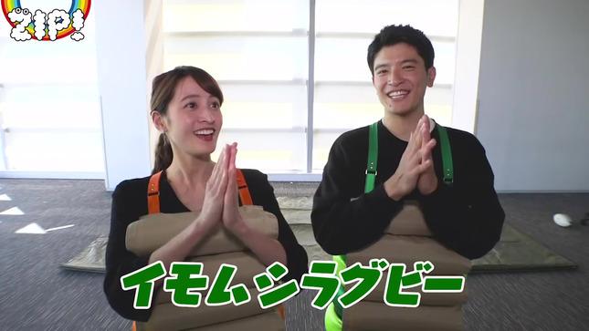 後呂有紗 後呂アナ・篠原アナのゆるスポーツ 2