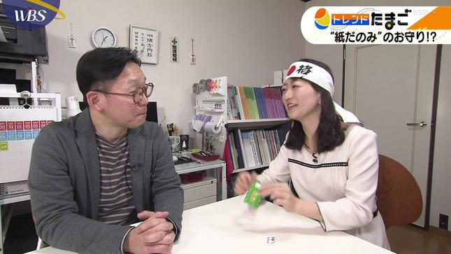 片渕茜 ワールドビジネスサテライト 15